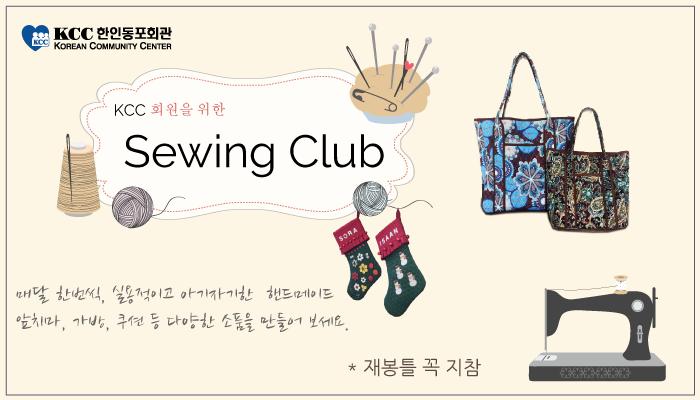 Korean Community Center » Course 1 Column