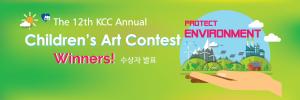 artcontest_winners