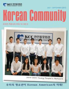 KCC_Magz_July_sep_2015Web