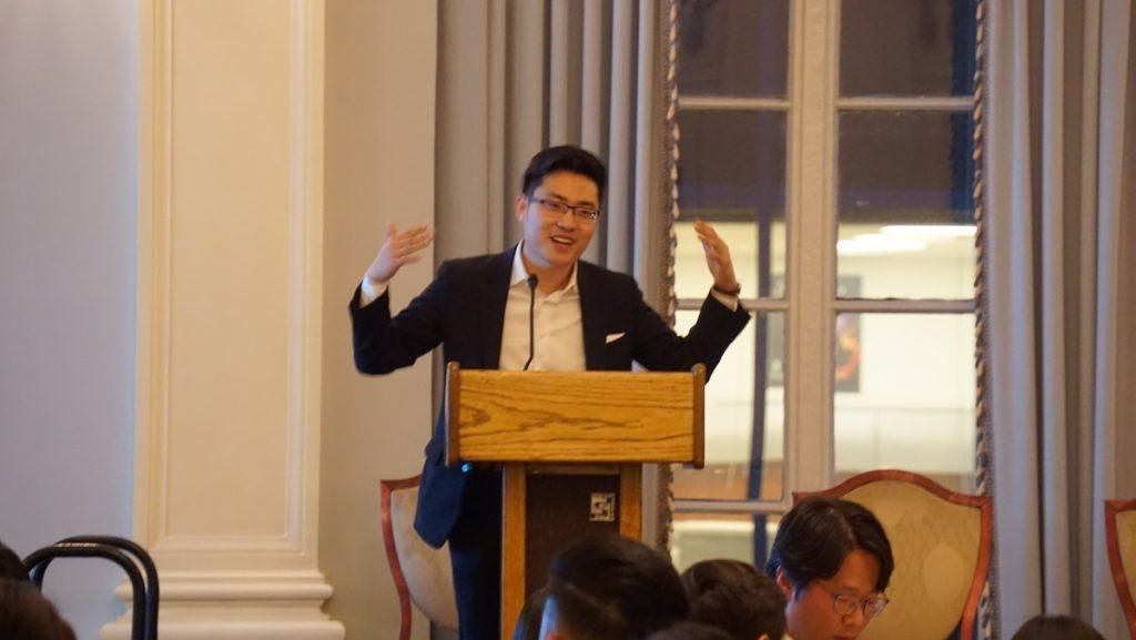 YPN Alumni Dinner (6/8/17)