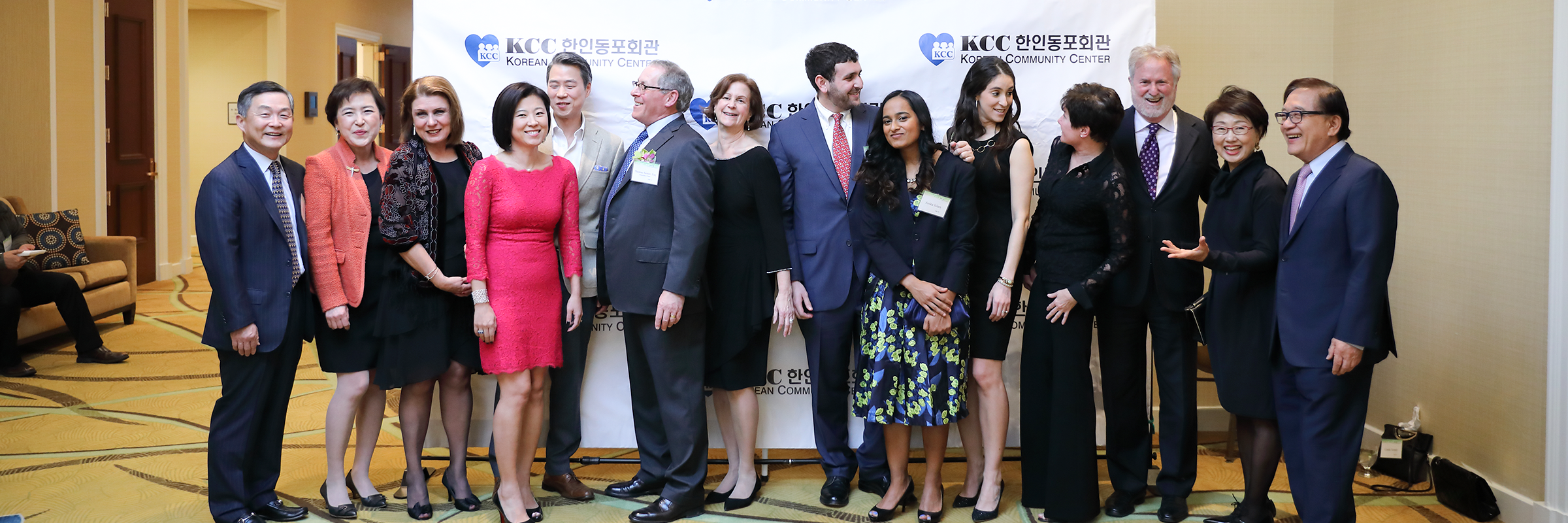 Korean Community Center (KCC) – 한인동포회관 2014 - 2018