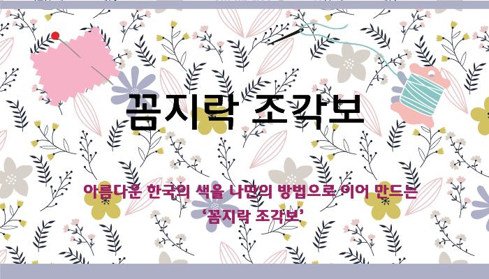 Korean Community Center (KCC) – 한인동포회관 Korean Community Center